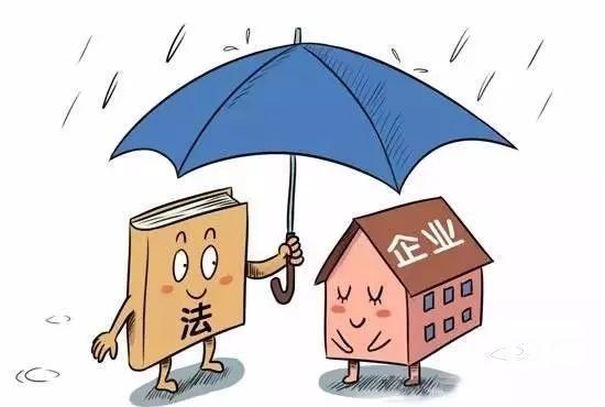 房屋过户方式的三种方式,那种最省钱?