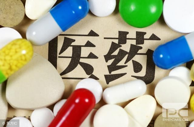 医药行业享有哪些税收优惠?