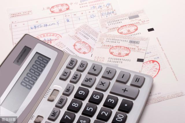 企业所得税这5个税收优惠常识